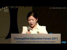 [청심교육포럼2011] ACG교육을 통한 글로벌 인재양성_2 (최지연/청심국제중고등학교 교사)