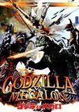Godzilla vs. Megalon [DVD] [Eng/Jap] [1973]