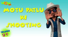 Motu patlu save a girl after hearing her screeching for help. Turns out they ruined a shoot. The director however gets impressed and makes them the spot boys. They keep injuring people and damaging sets in the duration of their work. Will they be fired? Watch  Motu Patlu Ki Shooting - Motu Patlu In Telugu  https://youtu.be/U5WFTpaufUc