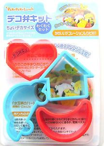 Bento Box Accessory Cookie Cutters Heart Car House Moon
