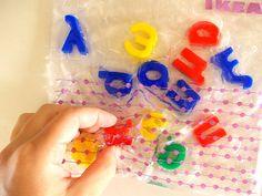 Σακουλάκι αισθήσεων & Μαθησιακές δυσκολίες. Μια άσκηση για μικρότερα παιδιά με Μαθησιακές δυσκολίες αλλά και για παιδιά με αισθητηριακά ελλείμματα. Dyslexia and sensory letter-game!