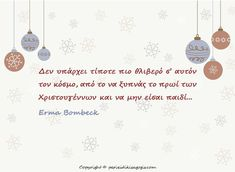 Erma Bombeck, Elsa, Arch