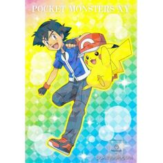 Pokemon 2015 Ash Ketchum Pikachu Large Bromide XY Series #3 Chewing Gum Prism Holofoil Promo Card