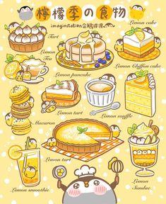 Cute Food Drawings, Kawaii Drawings, Kawaii Stickers, Cute Stickers, Bio Shop, Cute Food Art, Homemade Stickers, Kawaii Art, Food Illustrations