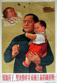 Protect our children. Utterly destroy American imperialists' bacterial warfare! 1952