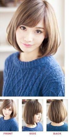 trendy hair color ideas for brunettes short medium haircuts Korean Short Hair, Short Curly Hair, Short Hair Cuts, Oval Face Hairstyles, Haircuts For Long Hair, Bob Hairstyles, Asian Haircut, Lob Haircut, Haircut Short