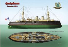 Корабли Франции > Bateaux > Guerre (70/72) [Форумы Balancer.Ru] Naval History, Seafarer, Nautical Art, Armada, Ship Art, Submarines, Model Ships, Royal Navy, Battleship