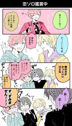 Tsukiuta The Animation, Boy Or Girl, Anime, Comics, Boys, Girls, Twitter, Baby Boys, Toddler Girls