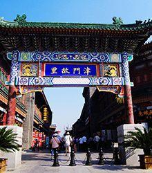 Nehow.com China Travel (Hotels & Tours) 你好 = Nǐ hǎo = Nehow.com