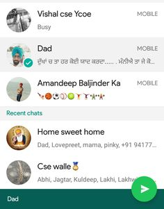 Download GB WhatsApp Latest Version (7.00 v) Anti-Ban For Android Whatsapp Dp, Update Whatsapp, My Mobile Number, Android, House, Ideas, Messages, App, Home