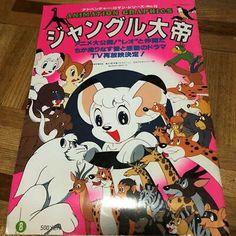 Kimba the White Lion Leo Retro book magazine Rare Tezuka series anime m143    eBay Kimba The White Lion, Outlaw Star, Japan Games, Astro Boy, Anime Japan, Anime Figures, Disney Art, Leo, Badge