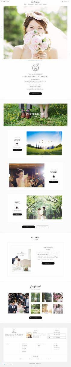 elle pupa(エル ピューパ) #レスポンシブ / #responsive / #wedding / #photo / #写真