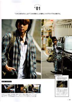Blazer, Idol, Style, Swag, Blazers, Outfits