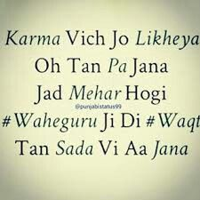 Sikh Quotes, Gurbani Quotes, Song Lyric Quotes, Motivational Quotes, Inspirational Quotes, Lyrics, Punjabi Love Quotes, Love Quotes In Hindi, Quotes About God