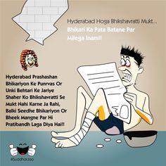 #Hyderabad Hoga Bhikshavratti Mukt... Bhikari Ka Pata Batane Par Milega Inam!! 👏👏👌👌✌️✌️  Hyderabad Prashashan Bhikariyon Ke Punrvas Or  Unki Behtari Ke Jariye Shaher Ko Bhikshavratti Se  Mukt Nahi Karne Ja Rahi, Balki Seedhe Bhikariyon Or  Bheek Mangne Par Hi Pratibandh Laga Diya Hai!!😲😱😳😂😂🤣  #SuddharJao #SuddharJaoFever #legalmitra #Beggar #FreeFromBeggar
