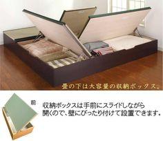 高床式畳ユニット(畳収納) いぐさびより 和のこだわり-畳ベッド、国産畳