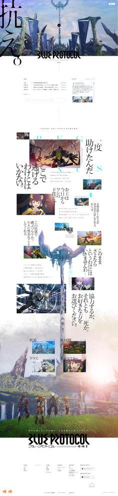Web Design, Game Design, Web Layout, Layout Design, Entertaining, Japan, Website, Poster, Blue