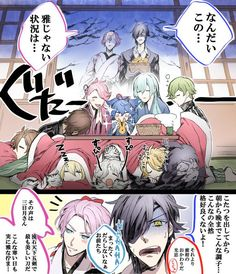 pixiv is an illustration community service where you can post and enjoy creative work. A large variety of work is uploaded, and user-organized contests are frequently held as well. Touken Ranbu, I Love Anime, Anime Guys, Susanoo, Illustrations And Posters, Otaku, Chibi, Anime Art, Character Design
