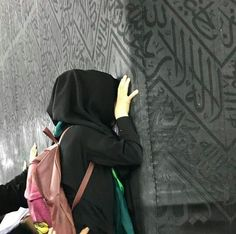 Beautiful islam for us. You can get the best motiavtional speeches, inspirational speeches and a lot of attractive speeches, which can change you life for every step of success. Hijabi Girl, Girl Hijab, Hijab Outfit, Stylish Hijab, Stylish Girl, Muslim Fashion, Hijab Fashion, Hijab Dpz, Islam Women