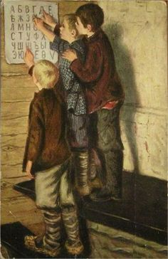 Nikolai Bogdanov-Belskii (Никола́й Петро́вич Богда́нов-Бе́льский; 1868–1945)  Newcomers