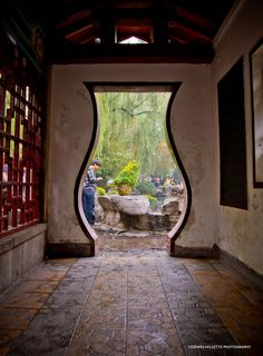 Baotou Spring Park - Jinan, China