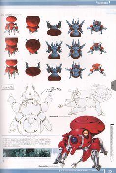 J Games, Masamune Shirow, Japanese Video Games, Robot Concept Art, Cyberpunk Art, Ghost In The Shell, All Anime, Anime Comics, Art Tutorials