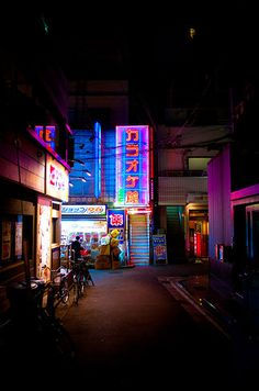 Shimokitazawa, Tokyo, Japan | 12 Neighborhoods Cool People Call Home