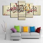 Islamic Wall Art, Islamic Wall Art, Islamic Large Canvas Print, Islamic Muslim Wall Decor, Shia Islamic Art, Framed