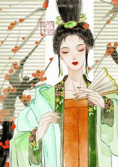China Art, Chinese, Modern, Art, Trendy Tree, Chinese Language