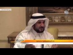حسن بن فرحان المالكي: من هو محمد بن عبدالوهاب و ماهي الوهابية