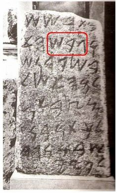 La stele di Nora con sottolineata la parola GRŠ: l'antica Cornus?