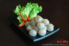Sah-koo Sai Moo (Steamed Tapioca filled with Sweet Pork) ,Thai dessert