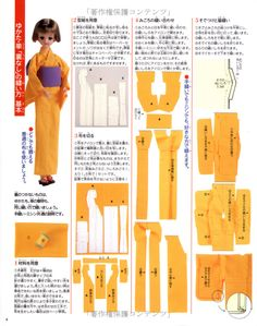 Amazon.co.jp: ジェニー (No.3) ゆかたと着物 Heart warming life series―わたしのドールブック: 本