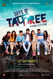 Days of Tafree 2016 Movie Download 300MB DVDrip Hindi HD
