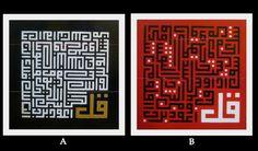 Lukisan kaligrafi desa: karia terbaru 2012