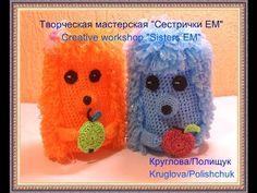 Схемы вязания мочалки крючком - бесплатные схемы и описания для начинающих : Kruchcom.ru All Free Crochet, Crochet Hats, Creative Workshop, Chrochet, Cute Dolls, Knitting, Youtube, Embroidery, Knitting Hats