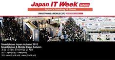 Smartphone Japan Autumn 2013 Smartphone & Mobile Expo Autumn 동경 스마트폰/모바일 전시회