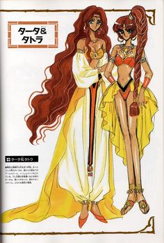CLAMP, TMS Entertainment, Magic Knight Rayearth, Magic Knight Rayearth: Materials Collection, Tarta