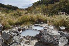 OITA NO KEMURI: Les onsens cachés de Beppu #beppu #oita #kyushu #landscape #japan #onsen