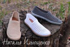 (65) Одноклассники Crochet Shoes Pattern, Shoe Pattern, Crochet Slippers, Crochet Baby Shoes, Crochet Lace, Crochet Flip Flops, Creative Shoes, Crochet Sandals, Denim And Lace
