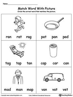 **FREE** Match Word with Picture: AN Words Worksheet. Topics: Phonics, Reading, and Word Families.