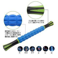 Amazon.co.jp | Giwox プロマッスルローラースティック マッサージ、沈静、リフレッシュ、活性化 スポーツバッグにスッポリ収まるサイズ 筋膜リリース Foam Roller(青) | Sports 通販