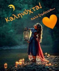 Cute Good Morning, Good Night Sweet Dreams, Greek Quotes, Wicca, Wonder Woman, Superhero, Instagram, Movie Posters, Painting