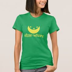 Discover a world of laughter with funny t-shirts at Zazzle! Tickle funny bones with side-splitting shirts & t-shirt designs. Laugh out loud with Zazzle today! Design T Shirt, Shirt Designs, T Shirt Halloween, Happy Halloween, Halloween Ideas, Halloween Boo, Costume Halloween, T Shirt Rose, Chemise Fashion