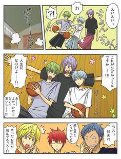 pixiv(ピクシブ)は、作品の投稿・閲覧が楽しめる「イラストコミュニケーションサービス」です。幅広いジャンルの作品が投稿され、ユーザー発の企画やメーカー公認のコンテストが開催されています。 Kuroko No Basket Characters, Gas Mask Art, Kiseki No Sedai, Akakuro, Generation Of Miracles, Black Butler Anime, Kuroko's Basketball, Cute Comics, Awesome Anime