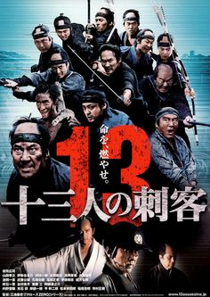 If you don't mind a Japanese sub title movie. This movie is awesome. One of the best fight scenes ever