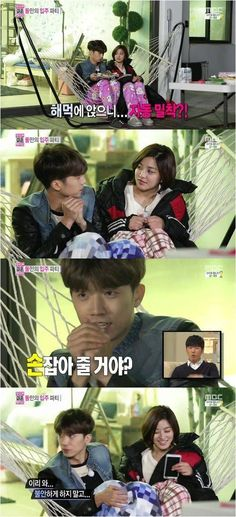 2PM's Wooyoung and Park Se Young hold hands for the first time on 'We Got Married' | http://www.allkpop.com/article/2014/03/2pms-wooyoung-and-park-se-young-hold-hands-for-the-first-time-on-we-got-married