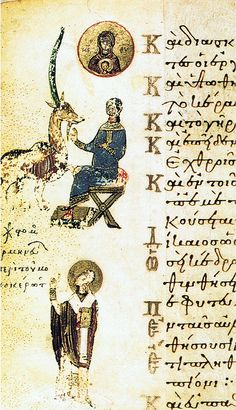 """Virgin blessing a Unicorn - Theodore Psalter • A noble Lady blesses a Unicorn. The artist, Theodore the priest, has placed a golden medaillon depicting Mary and the Child, linking the Incarnation to the Unicorn myth. Below, the Greek church father John Chrysostom, with the inscription: """"Chrysostomus spoke concerning the Unicorn."""""""