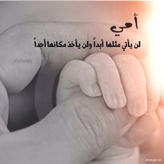 أمي - صور