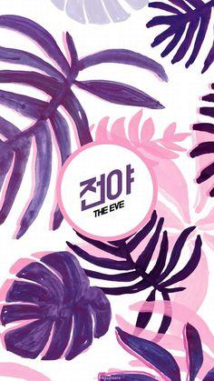 Exo Kokobop, Sehun And Luhan, Exo Kai, Chanyeol, Cover Wallpaper, Black Wallpaper, Kpop Backgrounds, Simple Wallpapers, Iphone Wallpapers